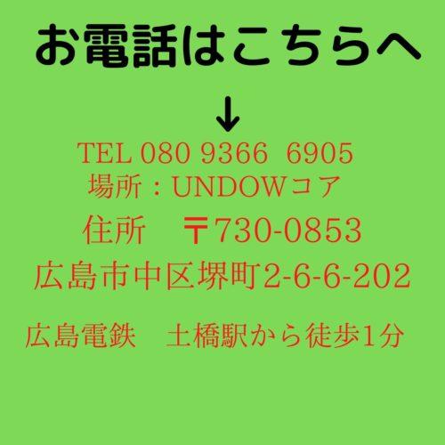 be27374a-3715-41b2-a304-cf1ffafadda3