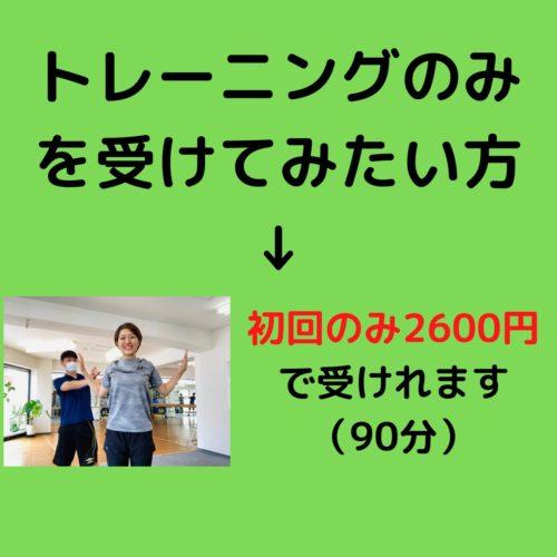 f9ea5f4e-a07b-4243-ba13-8823d8d05a48