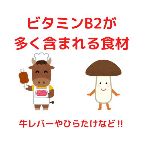 fe4f446b-cf46-4bee-b77b-1180f56ba4f2
