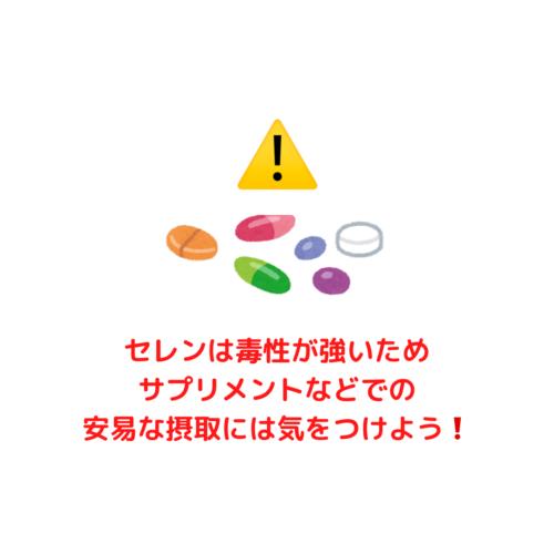2e4359bb-fcbc-4e8a-858b-8476a08b3073
